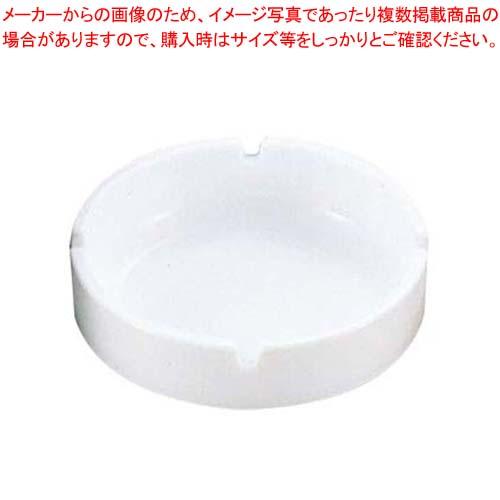 【まとめ買い10個セット品】アンピラブル スタック灰皿 41482 大 ホワイトφ145【 卓上小物 】 【厨房館】