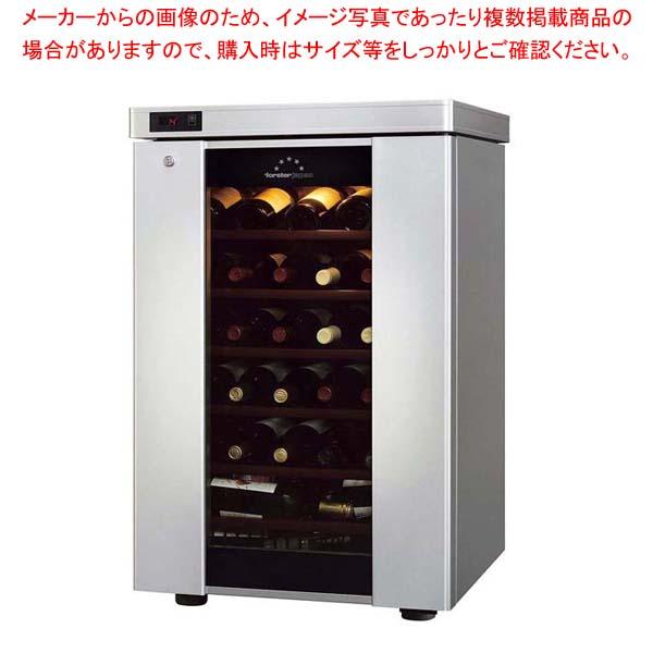 【 業務用 】ワインセラー ロングフレッシュ ST-SV140G プラチナ 【 メーカー直送/代金引換決済不可 】