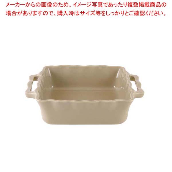 【まとめ買い10個セット品】アポーリア スクウェアベイキングディッシュ 25cm ベージュ 110025019【 オーブンウェア 】 【厨房館】