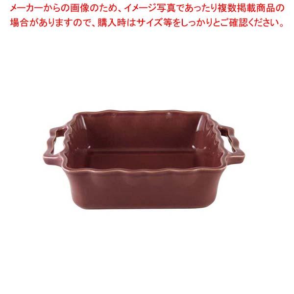 【まとめ買い10個セット品】アポーリア スクウェアベイキングディッシュ 25cm プルーン 110025062【 オーブンウェア 】 【厨房館】