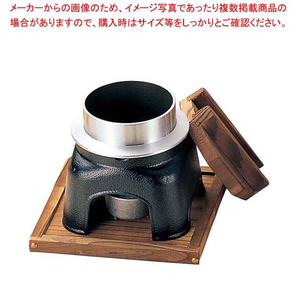 【まとめ買い10個セット品】 【 業務用 】お釜かまどセット(小)M10-229 黒