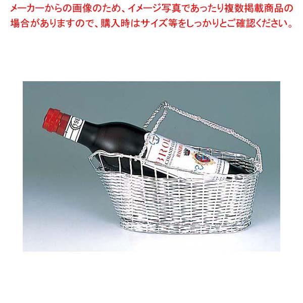 【まとめ買い10個セット品】 【 業務用 】ワインバスケット パニエ 2307