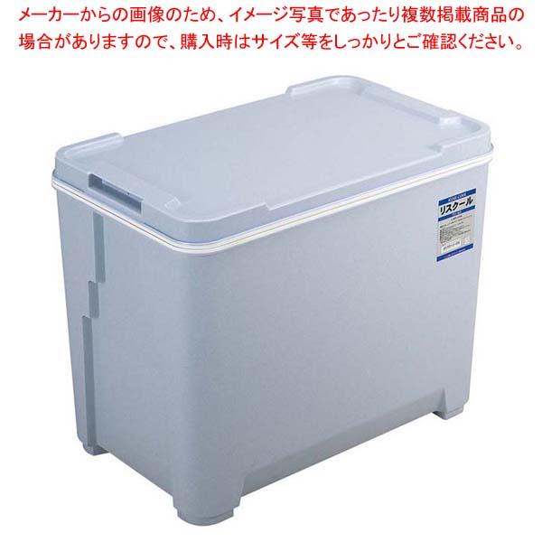 【 業務用 】リスクール TH-60 V3(真空断熱材3個仕様)【 メーカー直送/代金引換決済不可 】