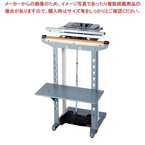 【 業務用 】足踏み式スタンドシーラー WN-600 【 メーカー直送/後払い決済不可 】, 小郡町 ff524d2a