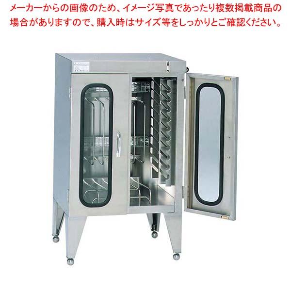 【 業務用 】電気式 紫外線 庖丁殺菌庫 キチンエース KT-105 【 メーカー直送/後払い決済不可 】