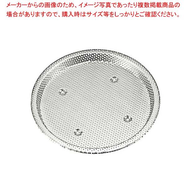 【まとめ買い10個セット品】 【 業務用 】18-0 パンチング盆ザル 26cm