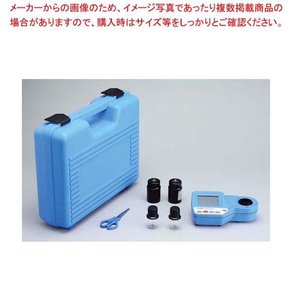 【 業務用 】ハンナ 残留塩素計(キャリングケース付)HI96711C遊離/全塩素用