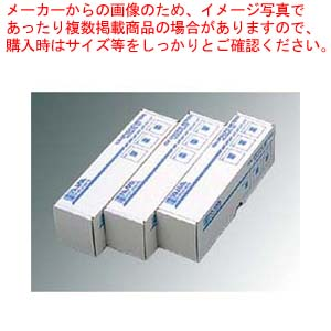 【まとめ買い10個セット品】 【 業務用 】ハンナ 遊離塩素計用試薬 HI93701-03 300回分