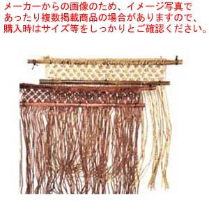【まとめ買い10個セット品】 【 業務用 】縄 のれん さらし 900×1200