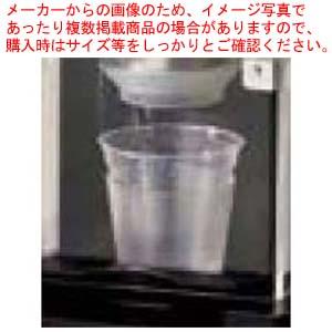【まとめ買い10個セット品】 【 業務用 】カップブレンダー専用 レギュラーカップ(1000個入)CIP-332D【 メーカー直送/後払い決済不可 】