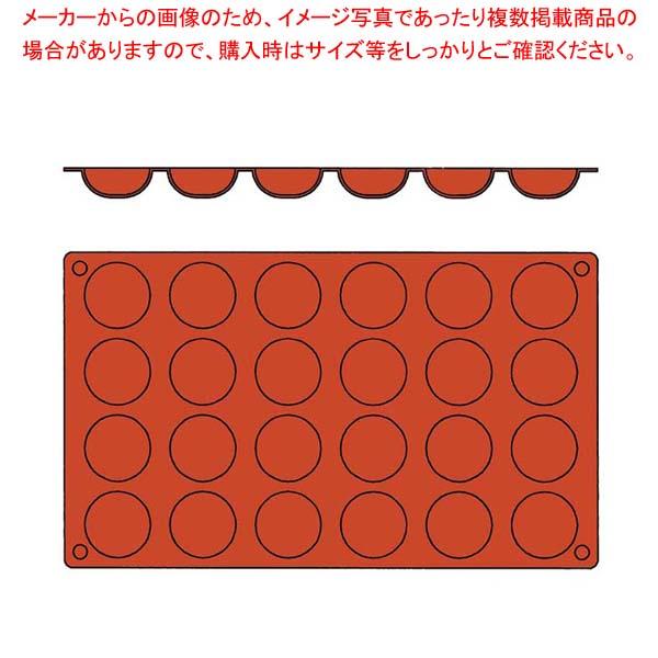 【まとめ買い10個セット品】 【 業務用 】ガストロフレックス 丸底プチフール(1枚)2579.13
