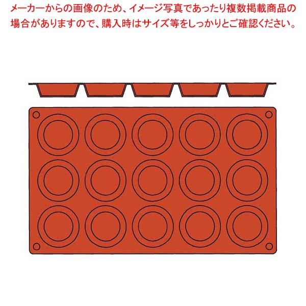 【まとめ買い10個セット品】 【 業務用 】ガストロフレックス タルトレット L(1枚)2579.25