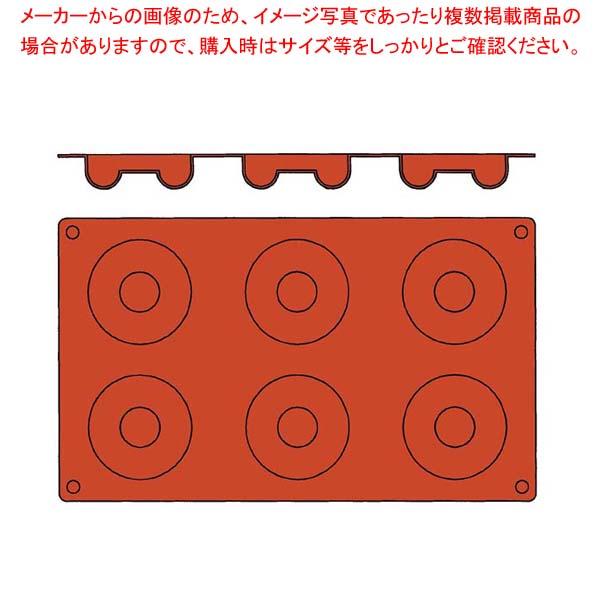 【まとめ買い10個セット品】 【 業務用 】ガストロフレックス サバラン L(1枚)2579.28