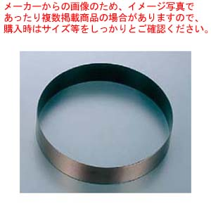 【まとめ買い10個セット品】 【 業務用 】EBM 18-8 スーパーコート アルゴン溶接 丸型ケーキリングφ180×H35