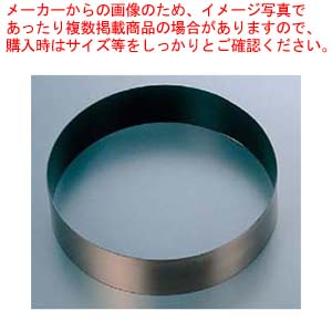 【まとめ買い10個セット品】 【 業務用 】EBM 18-8 スーパーコート アルゴン溶接 丸型ケーキリングφ210×H40