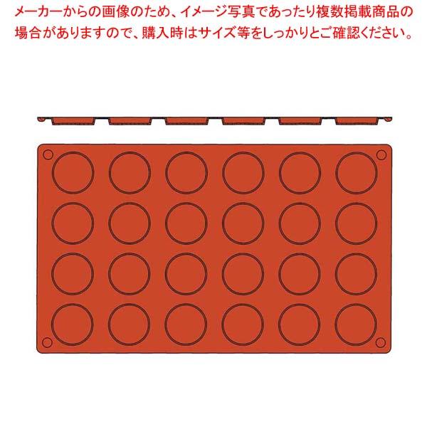 【まとめ買い10個セット品】 【 業務用 】ガストロフレックス 円 S(1枚)2579.09
