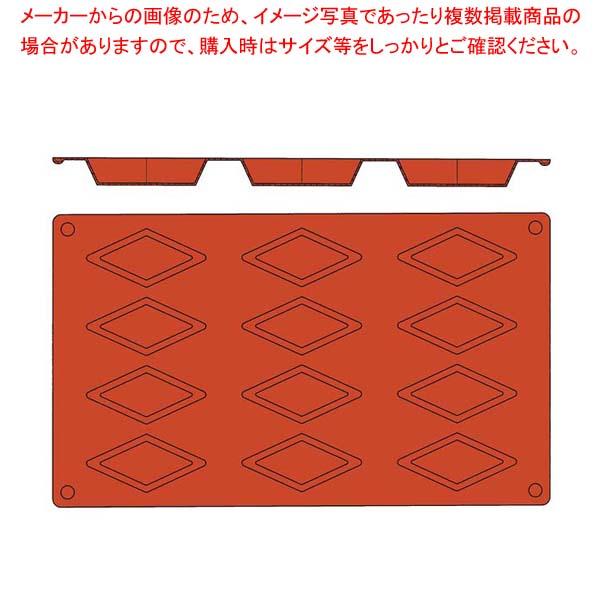 【まとめ買い10個セット品】 【 業務用 】ガストロフレックス 菱形(1枚)2579.11