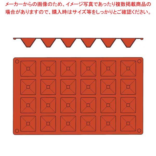 【まとめ買い10個セット品】 【 業務用 】ガストロフレックス ピラミッド S(1枚)2579.20