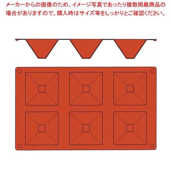 【まとめ買い10個セット品】 【 業務用 】ガストロフレックス ピラミッド L(1枚)2579.21