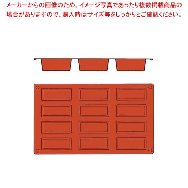 【まとめ買い10個セット品】 【 業務用 】ガストロフレックス 角ミニケーキ(1枚)2579.85