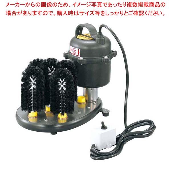 潜水型 グラスウォッシャー グラスプロ AA-SUB【 バスボックス・洗浄ラック 】 【厨房館】