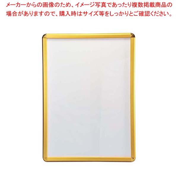 【まとめ買い10個セット品】 【 業務用 】ポスターグリップ PG-32R A-3 ゴールドフレームGM