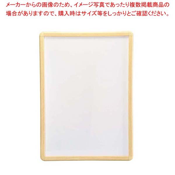 【まとめ買い10個セット品】 【 業務用 】ポスターグリップ PG-32R A-2 白木調