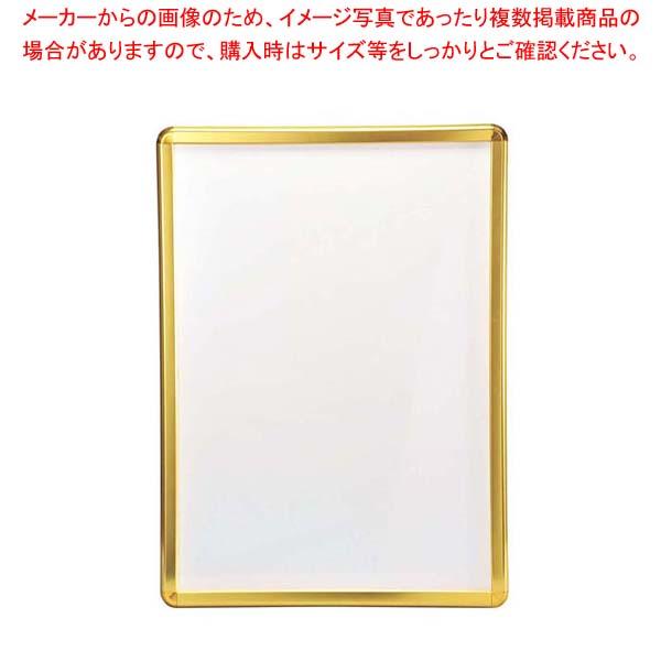 【まとめ買い10個セット品】 【 業務用 】ポスターグリップ PG-32R B-3 ゴールドKG