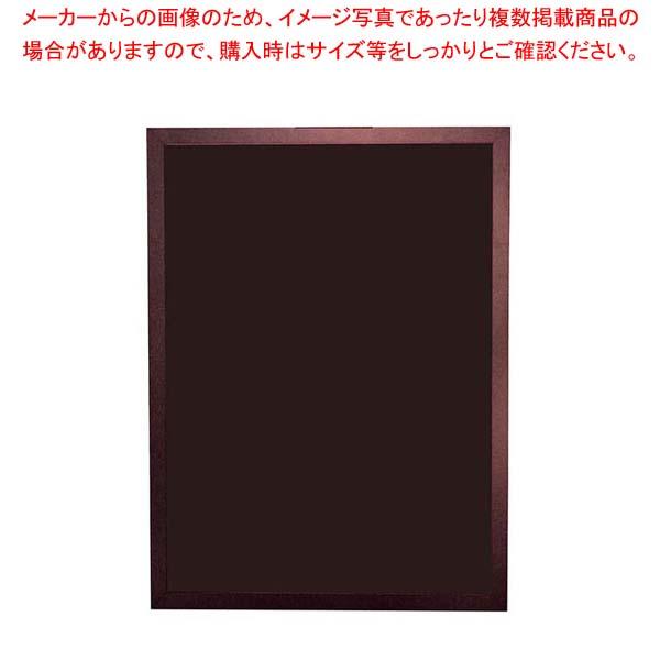 【まとめ買い10個セット品】マジカルボード ブラック 4969 Lサイズ【 店舗備品・インテリア 】 【厨房館】