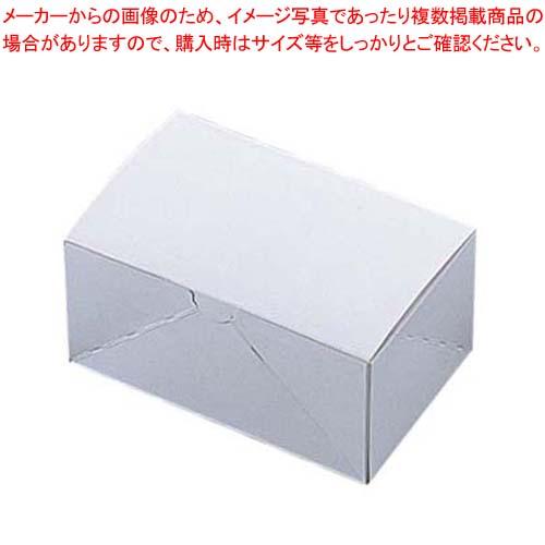 【まとめ買い10個セット品】紙製 洋生カートン 白 02067 No.3(25枚入)【 厨房消耗品 】 【厨房館】