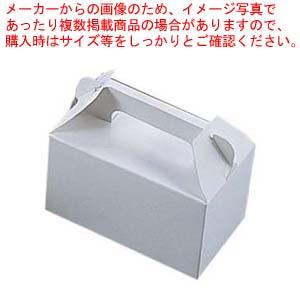 【まとめ買い10個セット品】 【 業務用 】紙製 無地箱 白 02054 NO.4(25枚入)