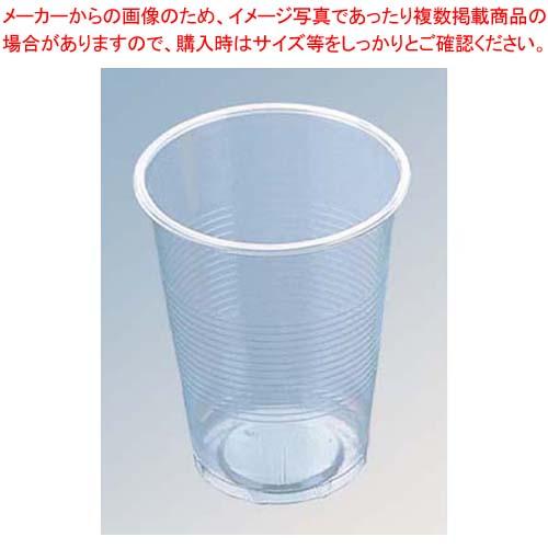【まとめ買い10個セット品】 【 業務用 】プラスチックカップ 03087 9オンス(2500個入)