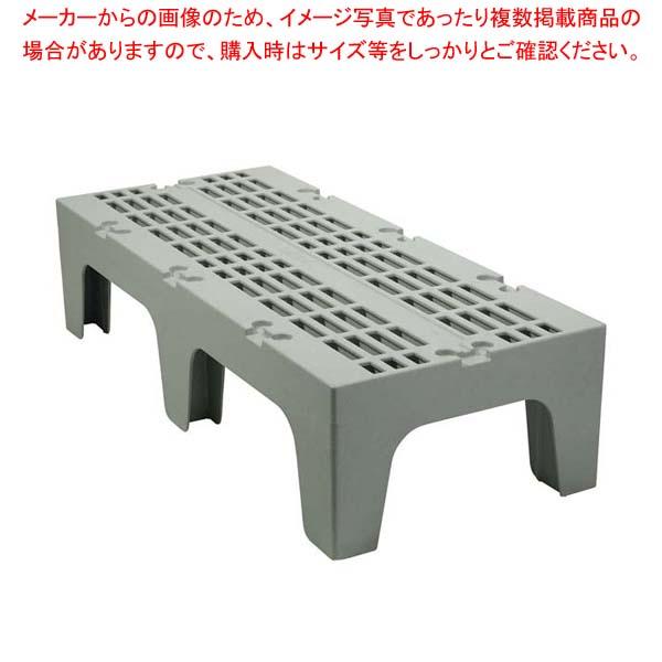 キャンブロ ダニッジラック DRS360(480)スペックルグレー【 棚・作業台 】 【厨房館】