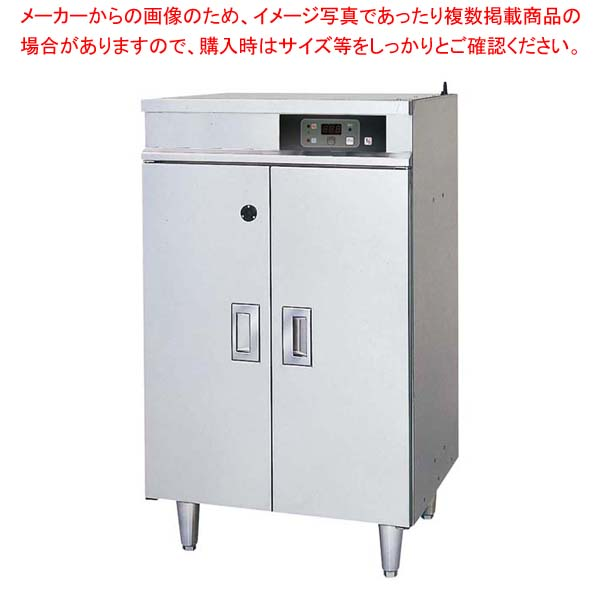 【 業務用 】包丁まな板殺菌庫(乾燥・殺菌・保管)FSCD6060B 単相100V【 メーカー直送/代金引換決済不可 】