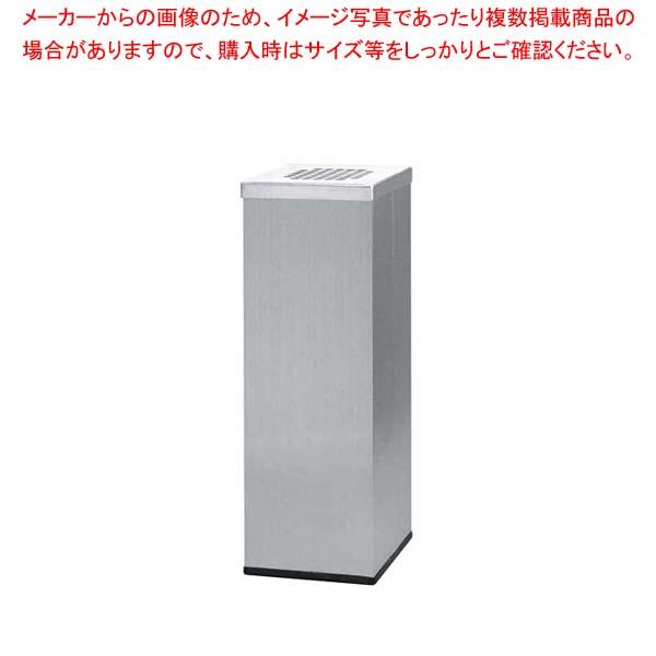【まとめ買い10個セット品】 【 業務用 】スモーキングスタンド NS-805 角型 ヘアーライン