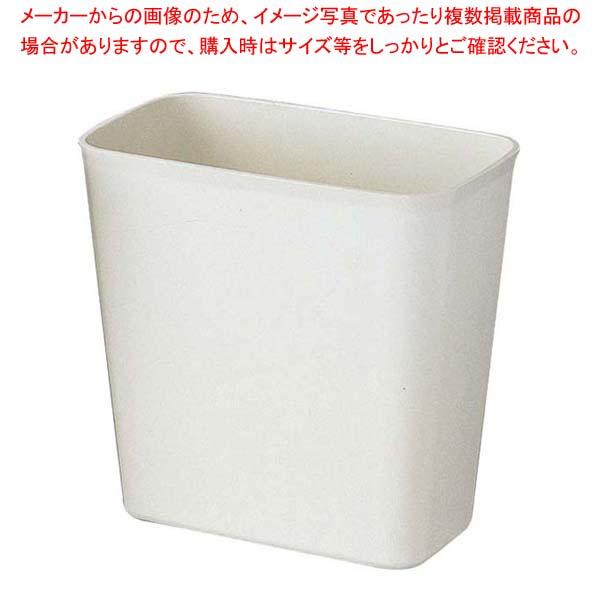 【まとめ買い10個セット品】 【 業務用 】長角 ダストBOX アイボリー メラミン
