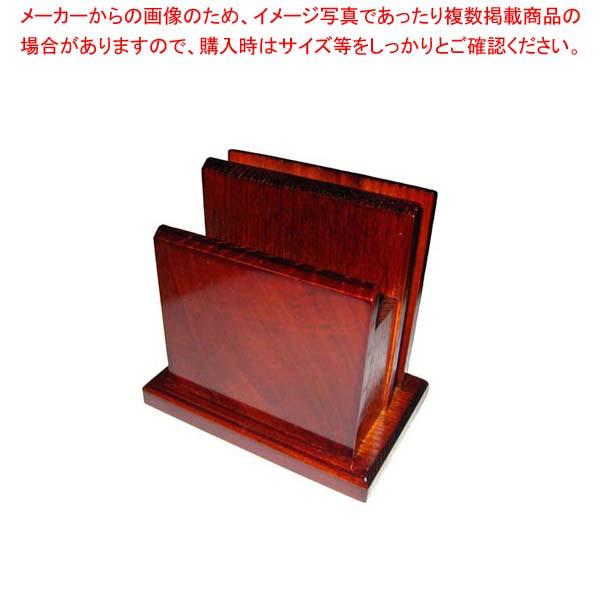 【まとめ買い10個セット品】 【 業務用 】木製 角 メニュー・ナフキン立(15190)