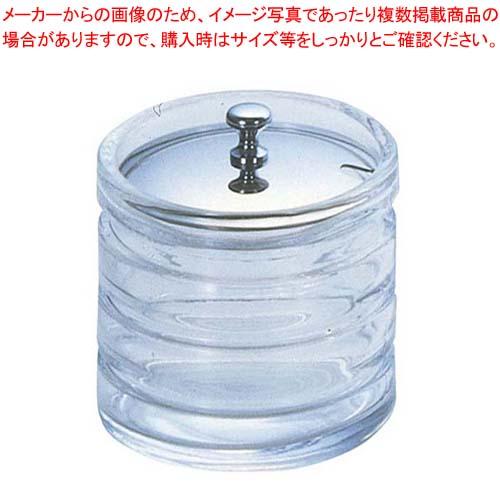 【まとめ買い10個セット品】ガラス ジャム入 #122【 卓上小物 】 【厨房館】