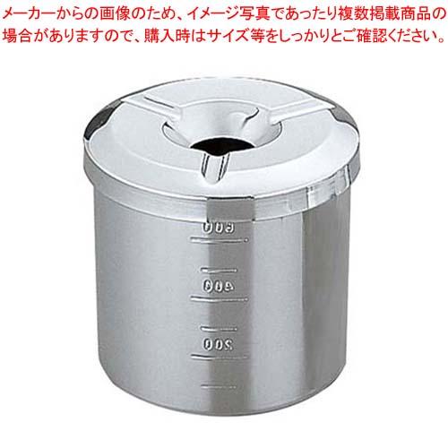 【まとめ買い10個セット品】 【 業務用 】18-8 ラーメン灰皿 L(φ107×H102)