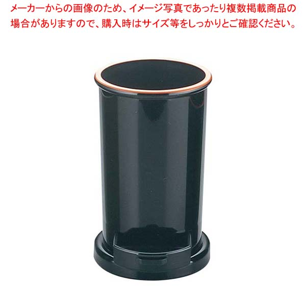 【まとめ買い10個セット品】 【 業務用 】丸箸立(楊枝入付)7-392-21 黒天朱 ABS