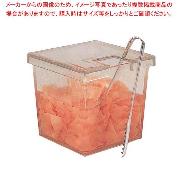 【まとめ買い10個セット品】 【 業務用 】ガリ入れ 角 透明 7-501-14(トング別)アクリル樹脂