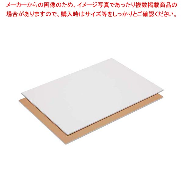 【まとめ買い10個セット品】 【 業務用 】取り板 アルミンハードタイプ CTL-51100 530型(白)530×380×4.6