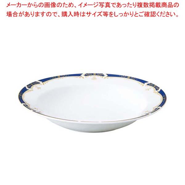 【まとめ買い10個セット品】 【 業務用 】リ・おぎそ スープ皿 23cm 1973-4140