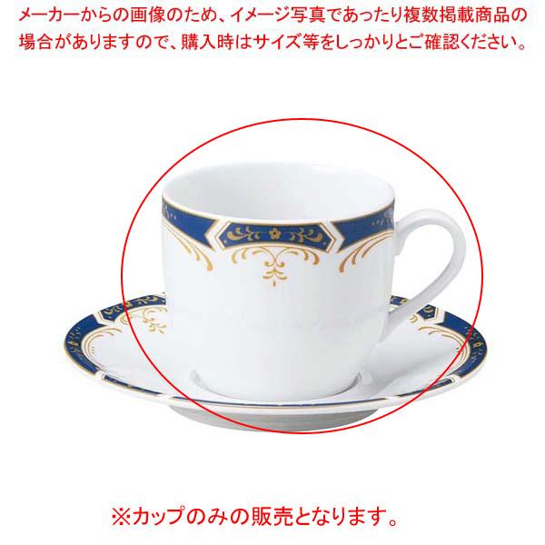 【まとめ買い10個セット品】 【 業務用 】リ・おぎそ コーヒーカップ 1928-4140