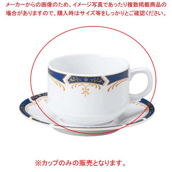 【まとめ買い10個セット品】 【 業務用 】リ・おぎそ スタックカップ 1963-4140