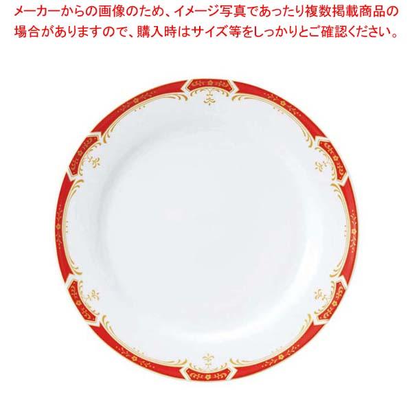 【まとめ買い10個セット品】 【 業務用 】リ・おぎそ ミート皿 23cm 1945-4150