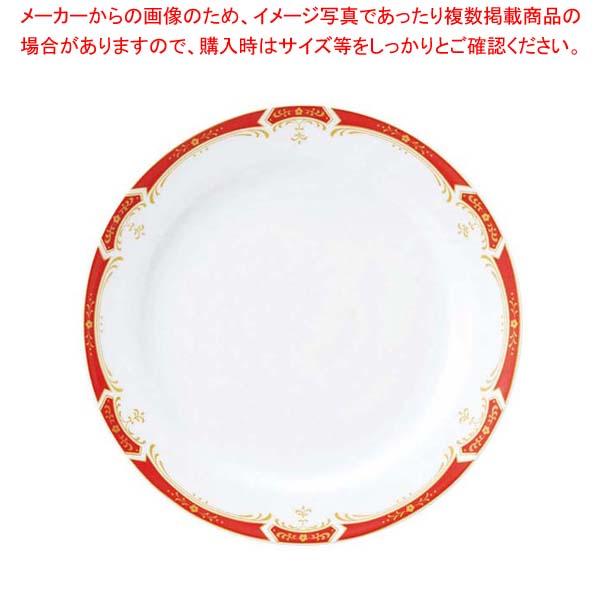 【まとめ買い10個セット品】 【 業務用 】リ・おぎそ デザート皿 20cm 1946-4150