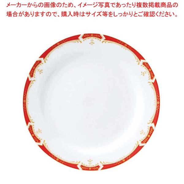 【まとめ買い10個セット品】 【 業務用 】リ・おぎそ パン皿 16cm 1947-4150