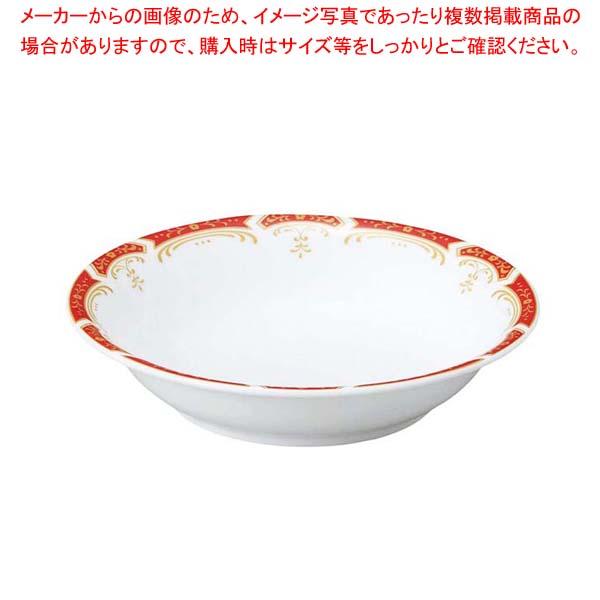【まとめ買い10個セット品】 【 業務用 】リ・おぎそ ベリー皿 15cm 1164-4150