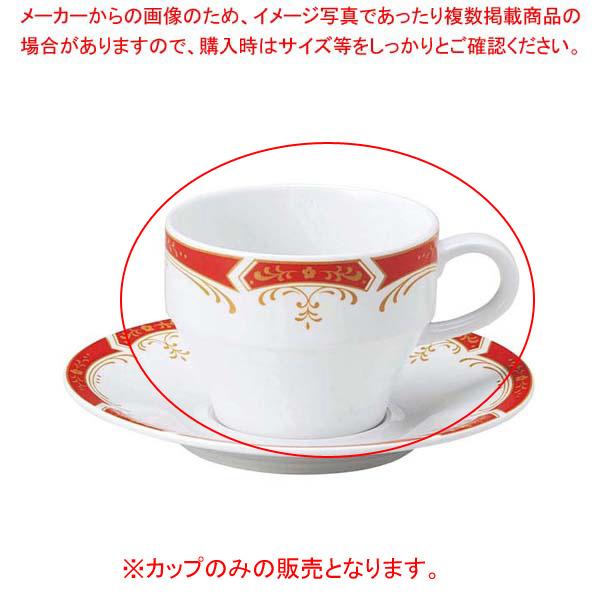 【まとめ買い10個セット品】 【 業務用 】リ・おぎそ シリンダーカップ 1970-4150